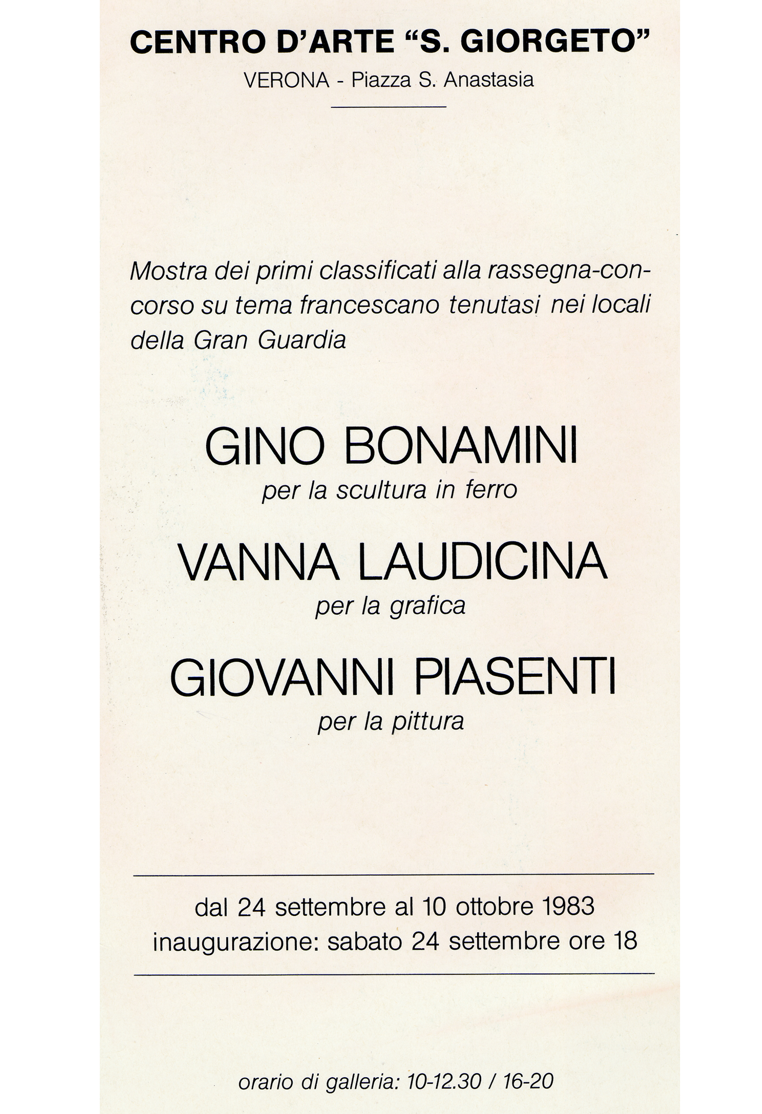 """1983 - Invito mostra al  Centro d'Arte """"S. Giorgeto"""" Verona"""
