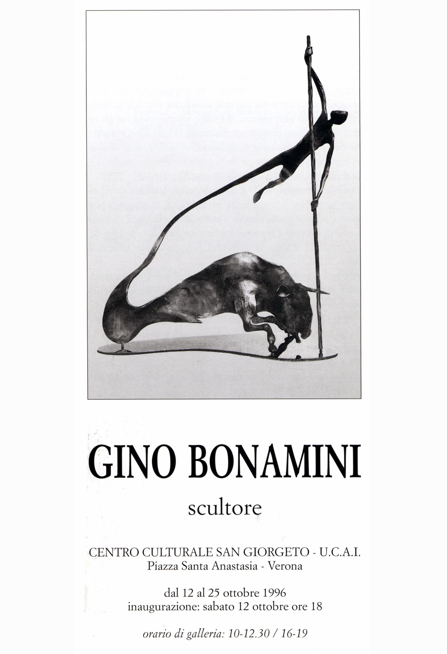 """1996 - """"Il salto con l'asta"""" Invito mostra personale - Verona (presentazione Federico Bellomi))"""